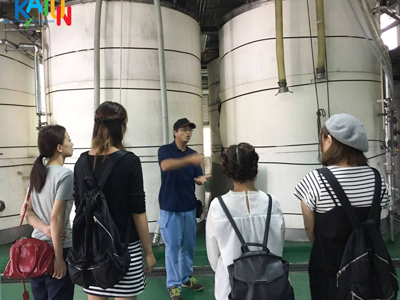 Tour of Our Distillery in Uken Village